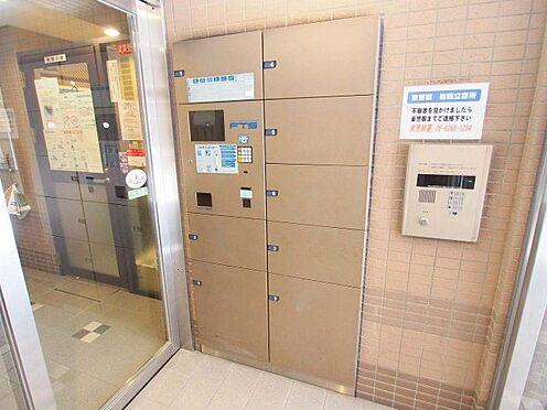 区分マンション-大阪市中央区上町1丁目 オートロック式・宅配BOX付
