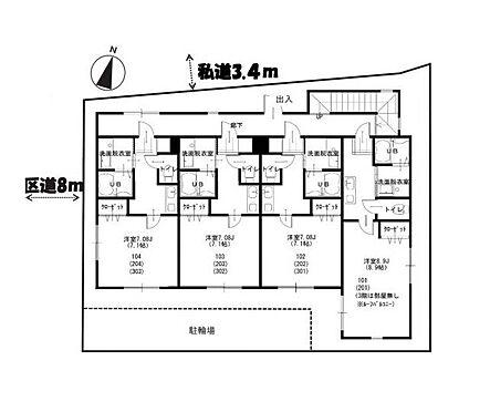アパート-大田区南雪谷2丁目 間取り