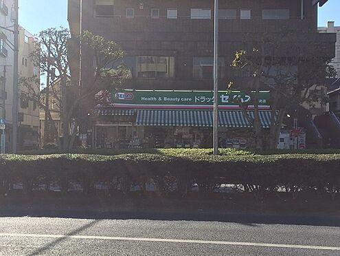 ビル(建物全部)-新宿区西落合3丁目 ドラッグストアドラッグセイムス 要町店まで2641m
