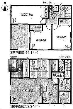 新築一戸建て-豊田市上挙母2丁目 4290万円、4LDK、土地面積169.31m2、建物面積96.38m2 和室のある4LDK♪