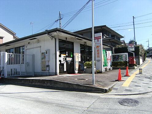 マンション(建物一部)-奈良市中山町西4丁目 奈良朝日郵便局まで約480m
