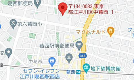 マンション(建物一部)-江戸川区中葛西1丁目 その他