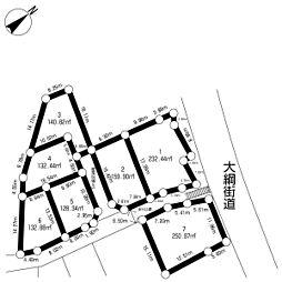 誉田町1丁目VII売地 7区画
