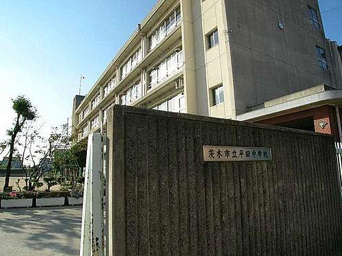 土地-茨木市星見町 茨木市立平田中学校