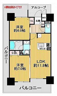 マンション(建物一部)-神戸市兵庫区西宮内町 間取り