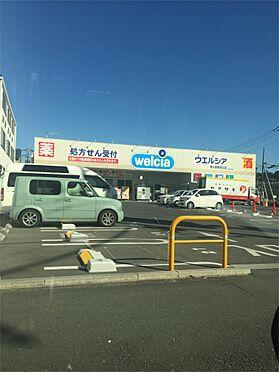 土地-川越市上戸新町 ウエルシア鶴ヶ島駅西口店(2937m)