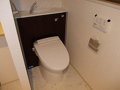 マンション(建物全部)-品川区中延3丁目 トイレ