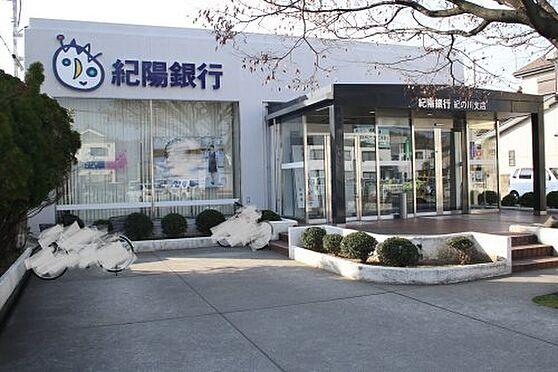 戸建賃貸-和歌山市梶取 【銀行】紀陽銀行 紀の川支店まで525m