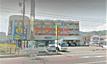 静岡市駿河区丸子3丁目 一棟売りマンション