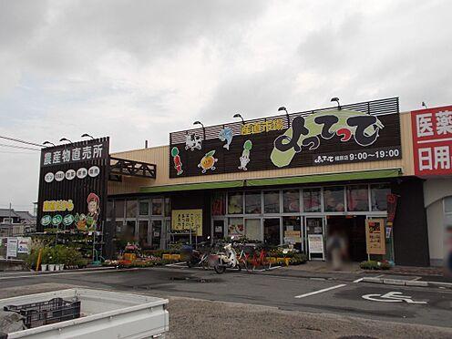 土地-橿原市木原町 よってって橿原店 徒歩 約4分(約280m)