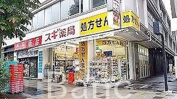 中古マンション-渋谷区恵比寿西1丁目 スギ薬局代官山店 徒歩1分。 40m