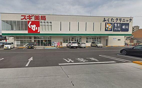 中古一戸建て-名古屋市中村区宮塚町 スギ薬局向島店徒歩約13分1.0km