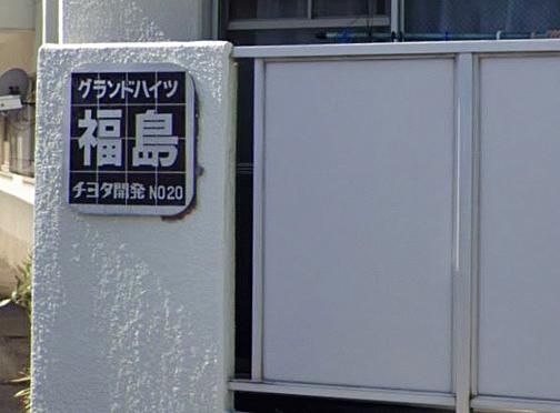 中古マンション-和歌山市粟 その他