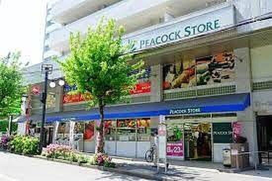 中古マンション-渋谷区恵比寿4丁目 ピーコックストア恵比寿店 徒歩8分。 590m