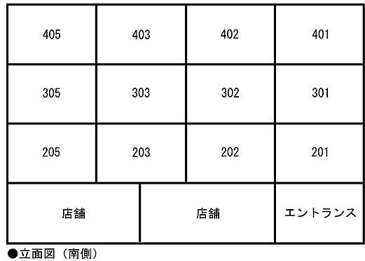 マンション(建物全部)-名古屋市天白区元八事3丁目 立面図