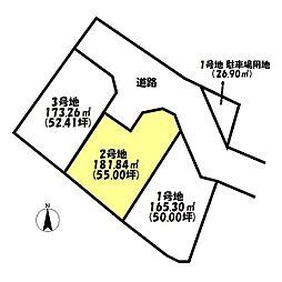東海道・山陽本線 土山駅 徒歩17分