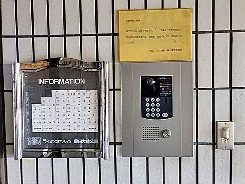 中古マンション-豊田市大林町15丁目 オートロック付き!知らない人が個室の玄関まで簡単に侵入できない為防犯面で安心ですね◎