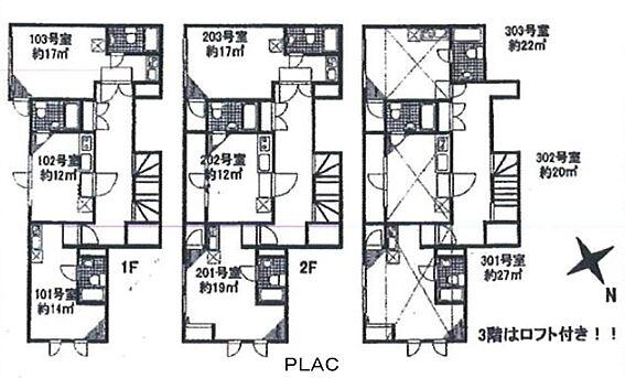 マンション(建物全部)-杉並区方南1丁目 間取り