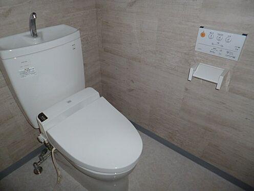 区分マンション-新宿区馬場下町 トイレです