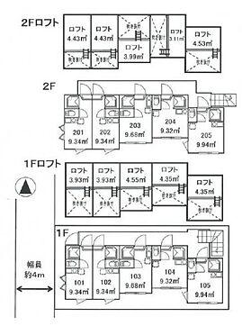 アパート-中野区若宮2丁目 外観
