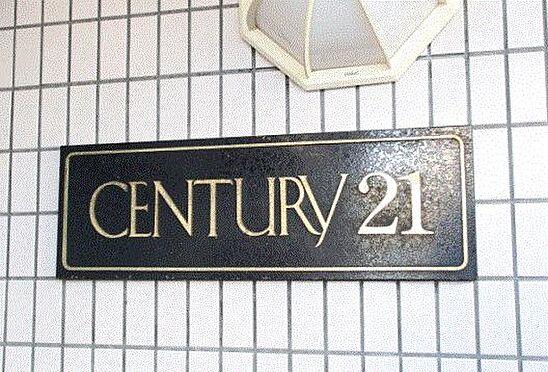 マンション(建物一部)-足立区千住河原町 千住大橋センチュリー21・ライズプランニング