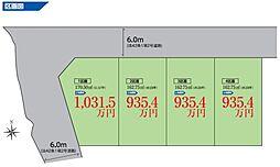 須賀川花岡 建築条件付き売地 全4区画 1