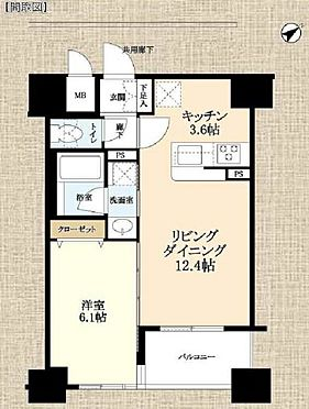 マンション(建物一部)-大阪市浪速区難波中3丁目 外観