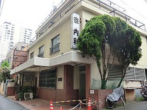 マンション(建物一部)-目黒区三田1丁目 周辺環境:京内科