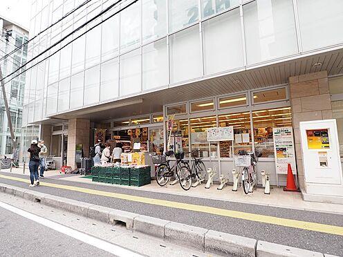 戸建賃貸-市川市新井1丁目 ワイズマート浦安本店まで約1200m