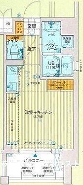 マンション(建物一部)-神戸市兵庫区塚本通2丁目 その他