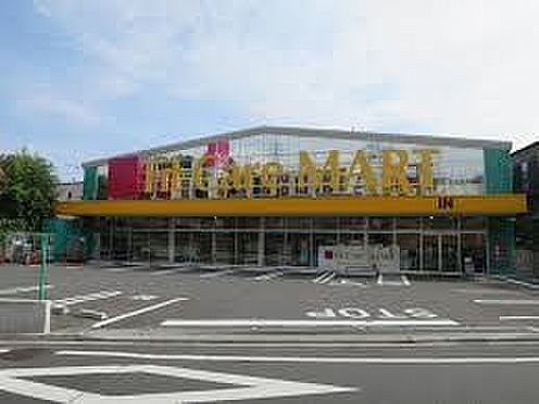 中古マンション-横浜市戸塚区上倉田町 Fit Care MART戸塚町店 徒歩14分。 1080m