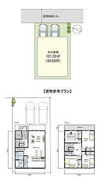 土地-吹田市高浜町 区画図
