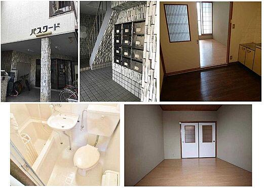 マンション(建物全部)-藤井寺市林5丁目 パスワードマンション