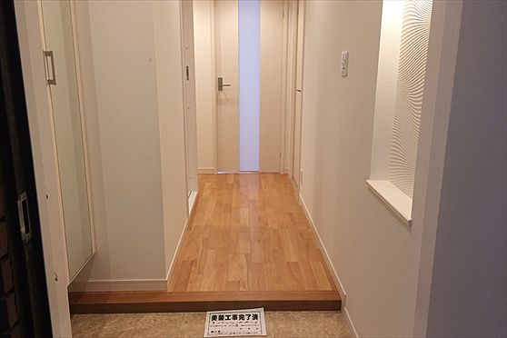マンション(建物一部)-横浜市青葉区美しが丘5丁目 玄関