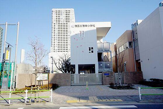 中古マンション-港区港南4丁目 【小学校】港区立港南小学校まで413m
