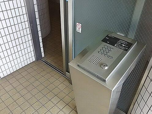 マンション(建物一部)-横浜市港北区錦が丘 居間