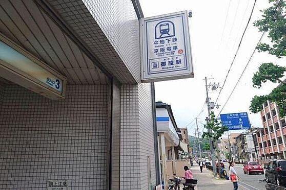 マンション(建物一部)-京都市山科区日ノ岡坂脇町 その他