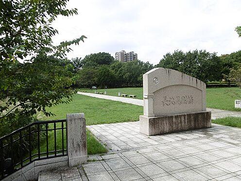 中古マンション-八王子市松木 長池公園(1789m)