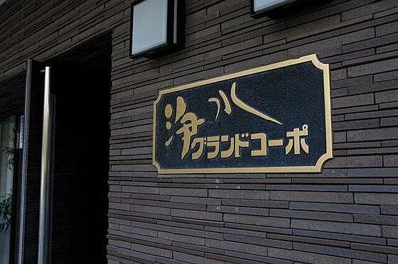 区分マンション-福岡市中央区浄水通 エントランス