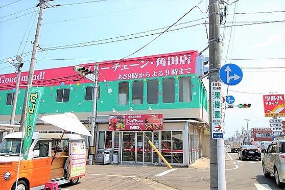 戸建賃貸-角田市角田字南 イトーチェーン角田店 約500m