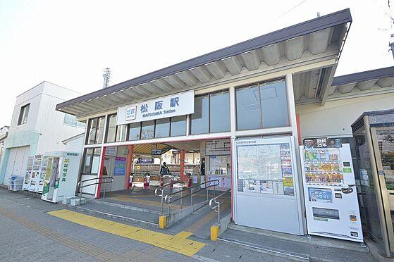 アパート-松阪市清生町 最寄駅は普通から特急まで利用可でアクセス良好。