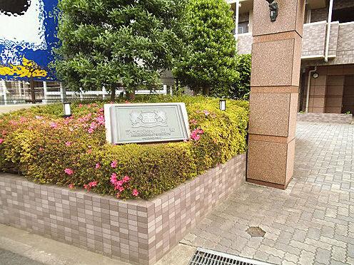 中古マンション-西東京市保谷町4丁目 その他