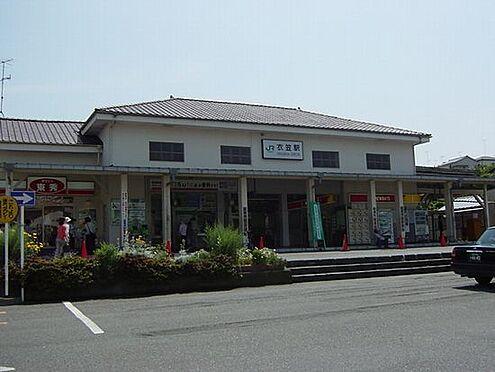 中古マンション-横須賀市公郷町2丁目 周辺