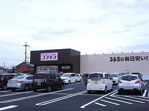 戸建賃貸-大和高田市大字吉井 コスモス坊城店 徒歩 約14分(約1100m)