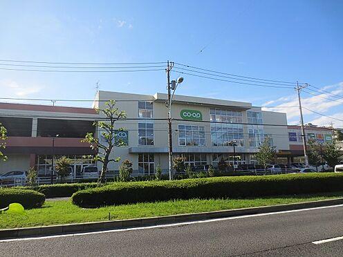 中古マンション-多摩市貝取2丁目 コープとうきょう貝取店(420m)