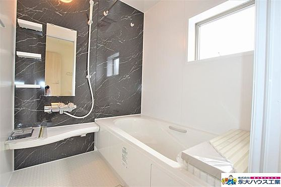 新築一戸建て-仙台市青葉区水の森2丁目 風呂