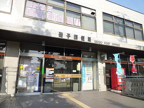 中古マンション-横浜市磯子区森2丁目 【郵便局】磯子郵便局まで481m