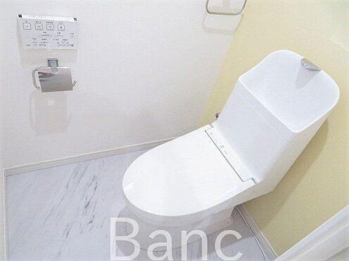 中古マンション-江戸川区松江2丁目 トイレ お気軽にお問合せくださいませ。