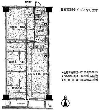 中古マンション-大阪市東淀川区小松3丁目 間取り