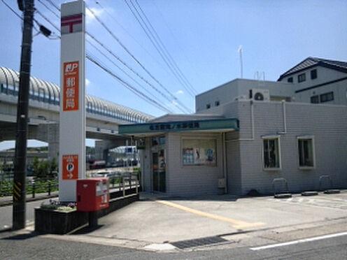 中古マンション-名古屋市緑区八つ松2丁目 平手郵便局…徒歩約15分